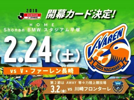 0224_いynagasaki.jpg