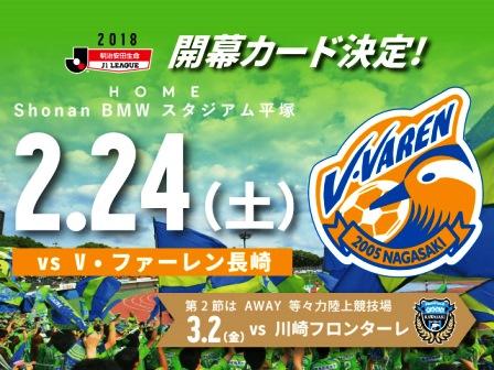 0224_nagasaki.jpg