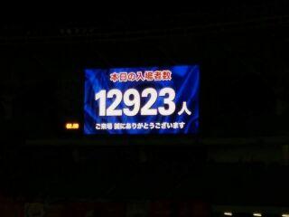 1508625404528.jpg