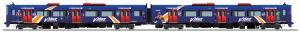 Vファーレン列車!!-300x33.png