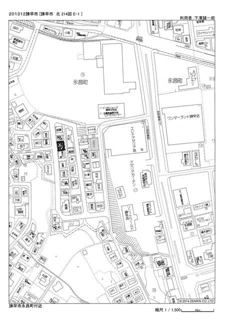 荒木邸地図.jpg