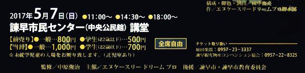 告示-600x144.png
