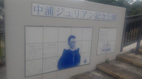 DSCあ_0029.JPG