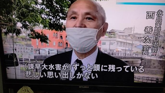 DSC_01あ08.JPG