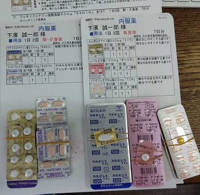 DSC_060あ7.JPG