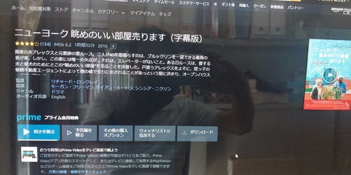 DSC_2234 (1).JPG