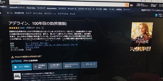 DSC_2262.JPG