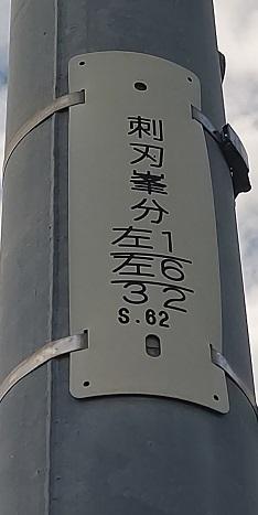 DSC_2674.JPG