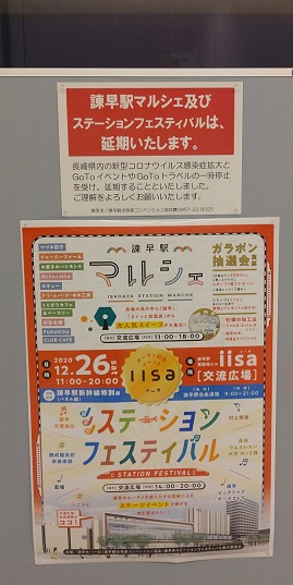 DSC_2885.JPG