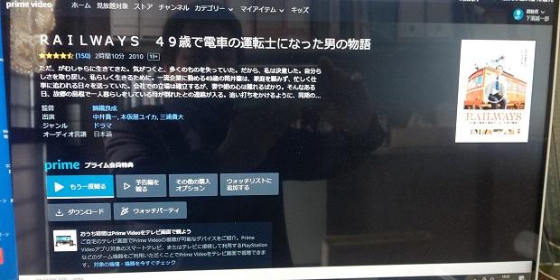 DSC_2934.JPG