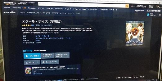 DSC_2956.JPG