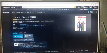DSC_3012.JPG