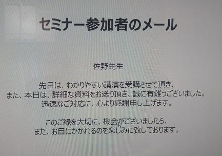 DSC_3262 (1).JPG