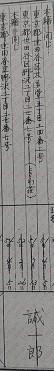 DSC_3614.JPG