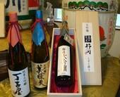 諫早地酒1-thumb-170xauto-7166.jpg