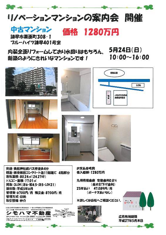 SKMBT_C20315052109530.jpg