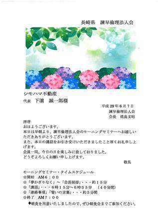 SKMBT_C20317060707490.jpg