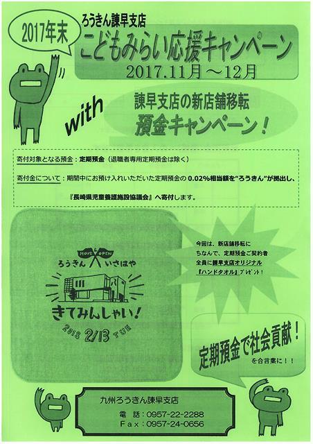SKMBT_C20317102607430.jpg