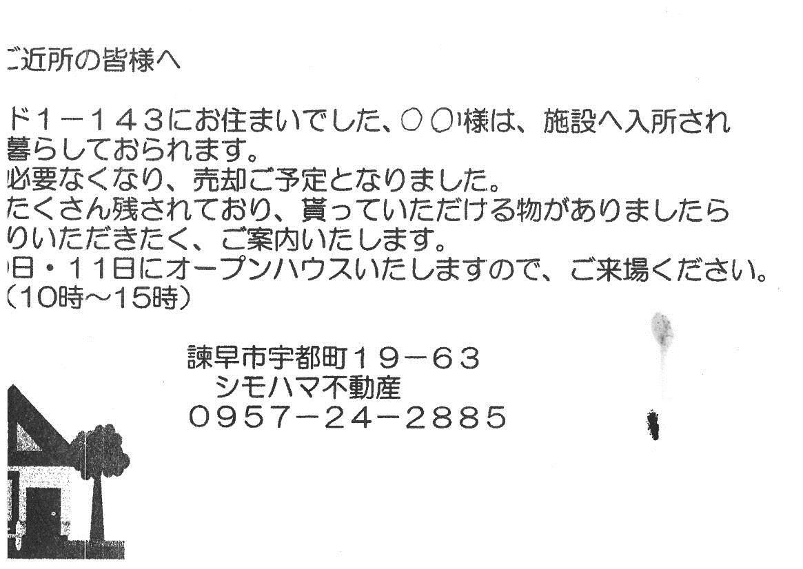 SKM_C224e19020622580.jpg