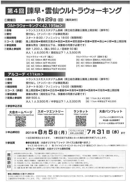 SKM_C224e19073008510.jpg