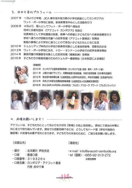 SKM_C224e19101608360.jpg