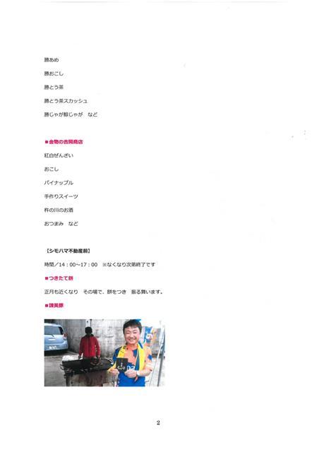 SKM_C224e19122810400.jpg