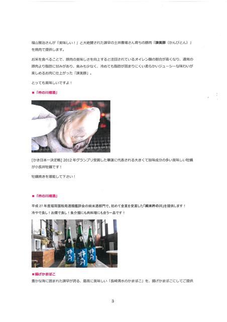 SKM_C224e19122810401.jpg