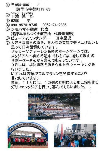 SKM_C224e20012910060.jpg