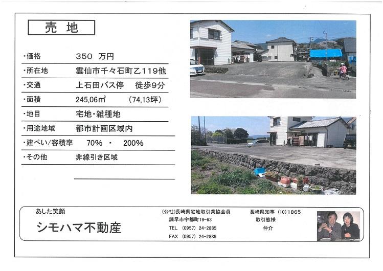 SKM_C224e20050113230.jpg