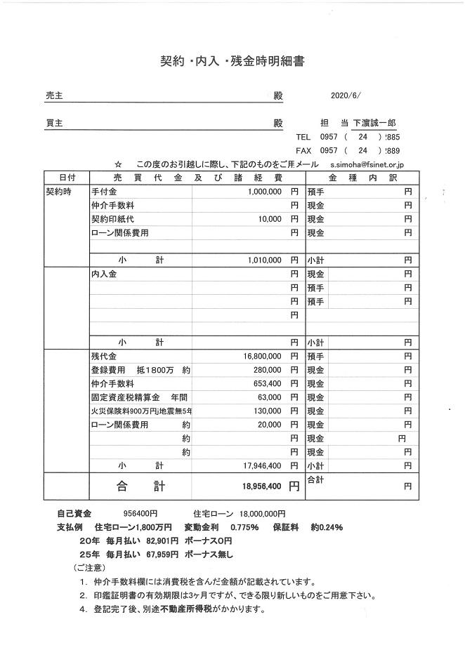 SKM_C224e20060809390.jpg