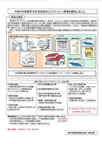 SKM_C224e20062508200.jpg
