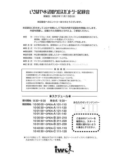 SKM_C224e20102803220.jpg