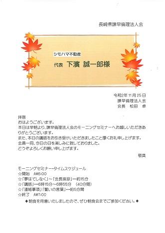 SKM_C224e20112508510.jpg
