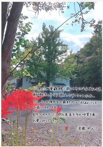 SKM_C224e21092409170.jpg