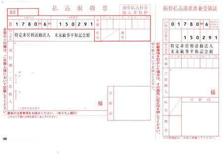 SKM_C22sf4e18121814020.jpg