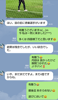 Screenshot_20201203-165432.png