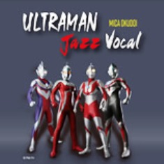 album_ultraman.jpg