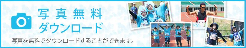 bnr_photo.jpg