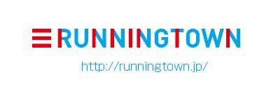 bnr_runningtown.jpg