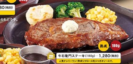 menu_02.jpg