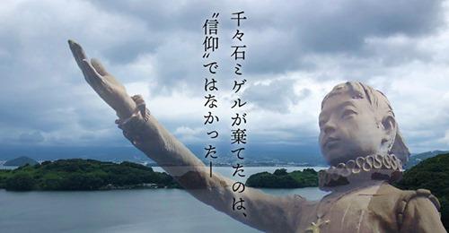 safeいjhh_image.jpg